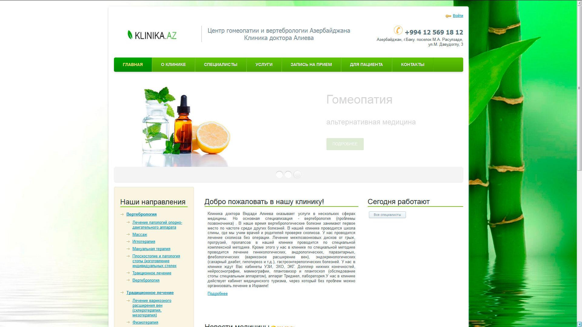Дизайн разработка и продвижение сайтов